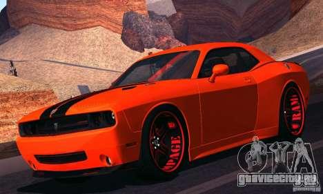 Dodge Quinton Rampage Jackson Challenger SRT8 v1 для GTA San Andreas вид слева