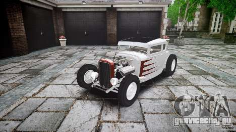 Ford Hot Rod 1931 для GTA 4