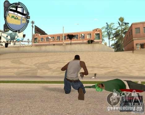 Real Weapons Drop Mod beta для GTA San Andreas второй скриншот