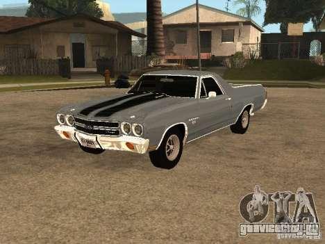 Chevrolet El Camino SS 454 1970 для GTA San Andreas