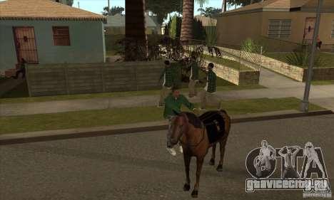 Конь для GTA San Andreas шестой скриншот