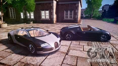 Bugatti Veyron Grand Sport [EPM] 2009 для GTA 4 вид снизу