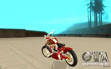 Orange County Chopper Sunshine для GTA San Andreas