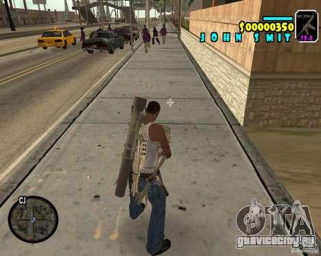 HUD Adidas для GTA San Andreas