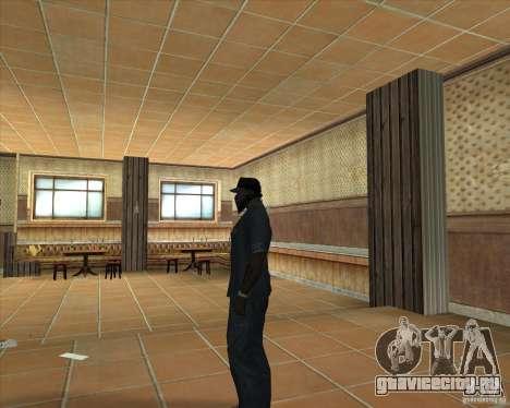 Salierys Bar для GTA San Andreas пятый скриншот