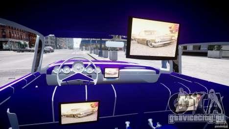 Chevrolet Impala 1959 для GTA 4 вид изнутри