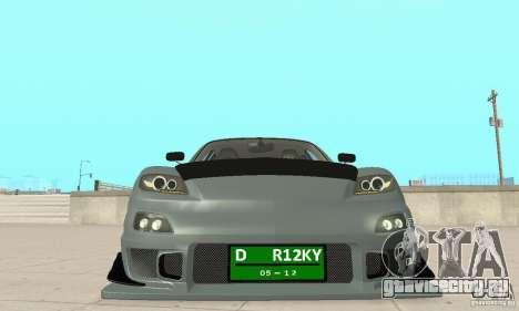 Mazda RX-8 Tuning для GTA San Andreas вид сбоку