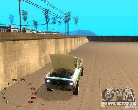 Газ Волга 2410 el Cabrio для GTA San Andreas вид сзади слева