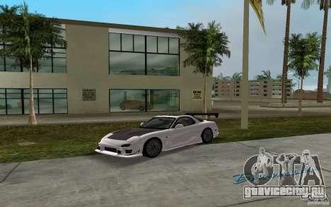 Mazda RX-7 FD3S для GTA Vice City вид сзади слева