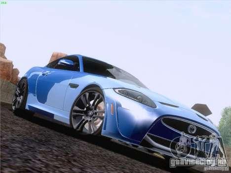 Jaguar XKR-S 2011 V2.0 для GTA San Andreas вид снизу