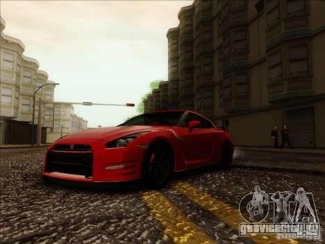 Nissan GTR Egoist 2011 для GTA San Andreas вид справа