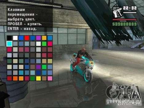 Carcols.dat By Russiamax для GTA San Andreas десятый скриншот