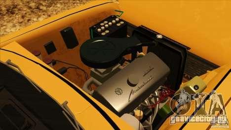 Москвич 412 v2.0 для GTA San Andreas двигатель