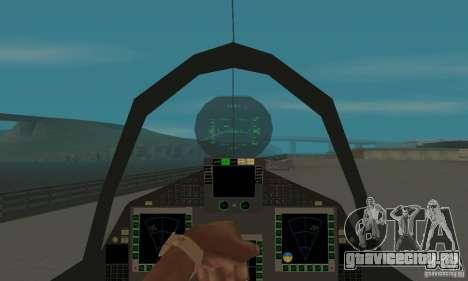 Eurofighter 2010 для GTA San Andreas вид сзади