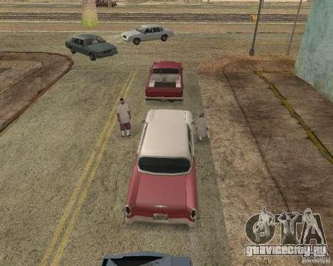 More Hostile Gangs 1.0 для GTA San Andreas