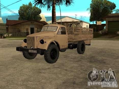 ГАЗ 63А для GTA San Andreas вид слева