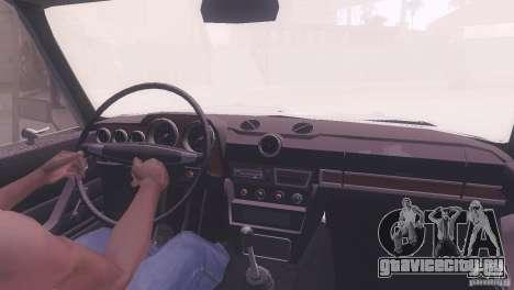ВАЗ 2106 Tuning Rat Style для GTA San Andreas вид сбоку