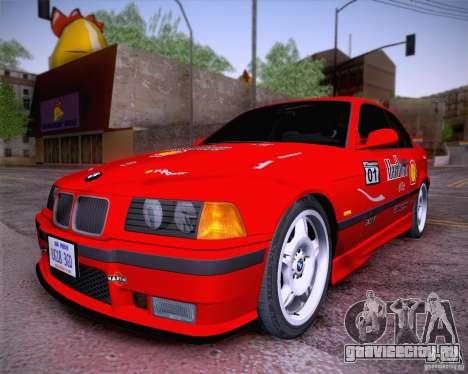 BMW M3 E36 1995 для GTA San Andreas вид сзади