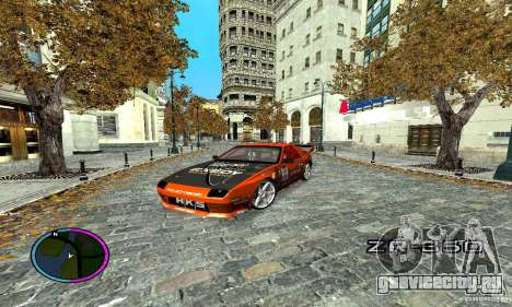 Mazda RX-7 FC for Drag для GTA San Andreas вид изнутри