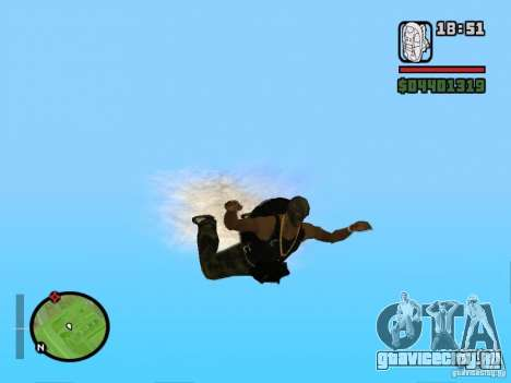 Новый парашют для GTA San Andreas четвёртый скриншот