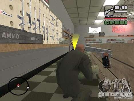 Silverballer из Hitman для GTA San Andreas пятый скриншот