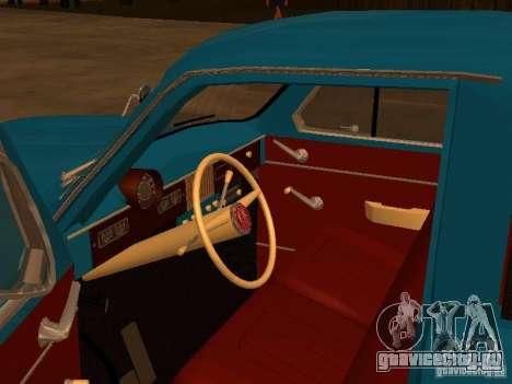 Москвич 407 Пикап для GTA San Andreas вид справа