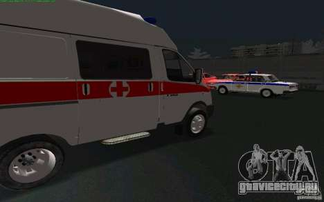ГАЗель 22172 Скорая помощь для GTA San Andreas вид слева