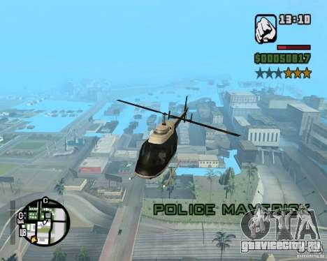 Запрыгиваем в вертолет для GTA San Andreas пятый скриншот