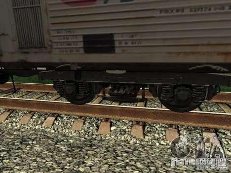 Рефрежираторный вагон Дессау №2 для GTA San Andreas вид сзади