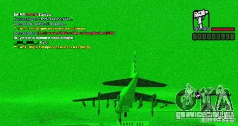 Бортовой компьютер Гидры v1.0a для GTA San Andreas второй скриншот