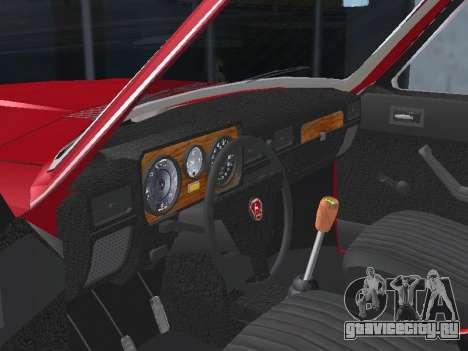 ГАЗ 24-12 v.2 для GTA San Andreas вид изнутри