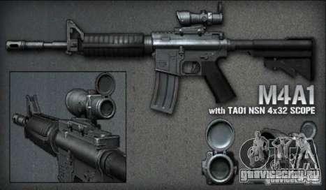 [Point Blank] M4A1 ext для GTA San Andreas