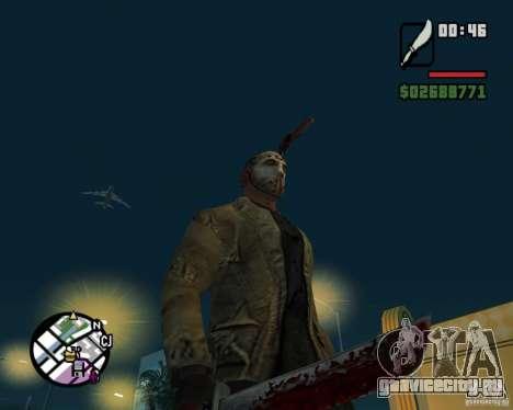 Джейсон Вурхис для GTA San Andreas четвёртый скриншот