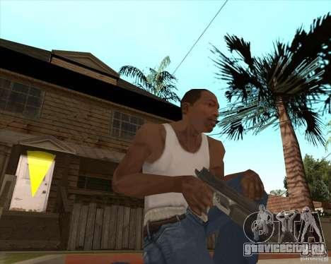 CoD:MW2 weapon pack для GTA San Andreas седьмой скриншот