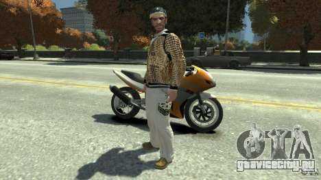 White clothes pack для GTA 4
