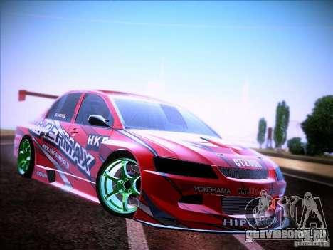 Mitsubishi Lancer Evolution 9 Hypermax для GTA San Andreas вид справа