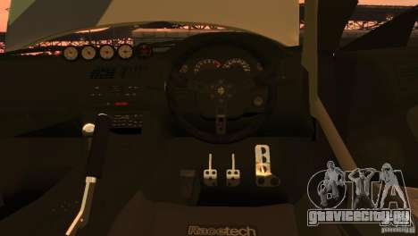 Nissan Silvia S14 Zenki Team Need for Speed для GTA 4 вид справа