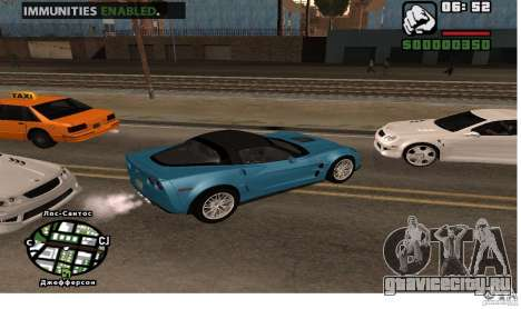 Бесконечное здоровье авто для GTA San Andreas