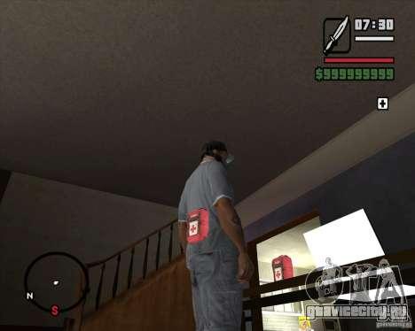 From Left 4 Dead beta v0.2 для GTA San Andreas четвёртый скриншот