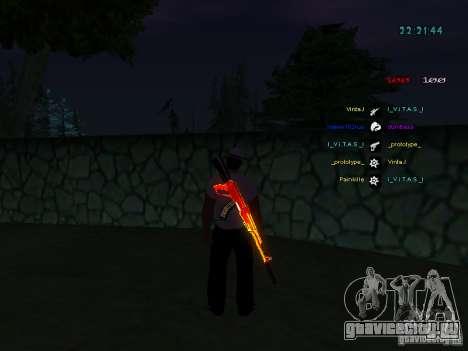 Новые скины La Coza Nostrы для GTA:SA для GTA San Andreas четвёртый скриншот