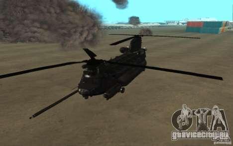 MH-47G Chinook для GTA San Andreas