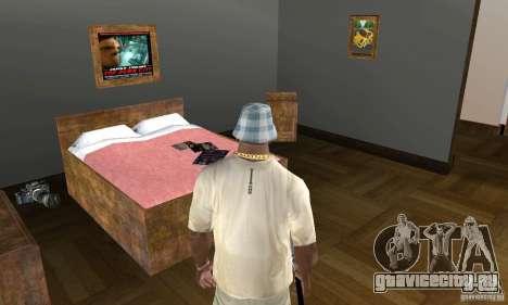 Новые интерьеры безопасных домов для GTA San Andreas шестой скриншот