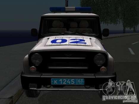 УАЗ 315195 Хантер Полиция для GTA San Andreas вид сзади