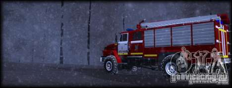 Урал 43206 АЦ 3.0-40 для GTA San Andreas вид слева