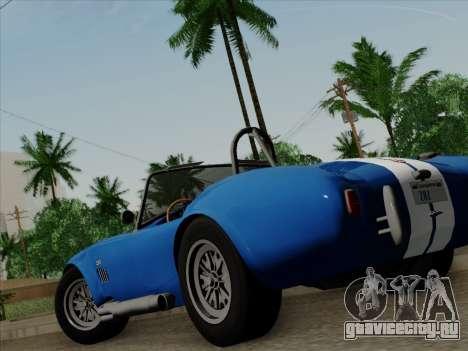 Shelby Cobra 427 для GTA San Andreas вид сверху