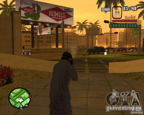 Прибамбасы для оружия для GTA San Andreas девятый скриншот