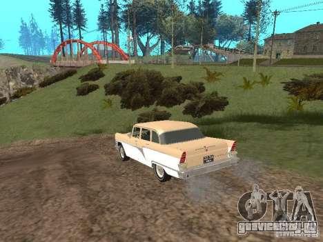 ГАЗ 13 для GTA San Andreas вид справа