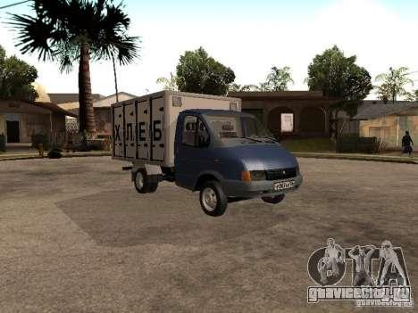 Газель 3302 1994 для GTA San Andreas