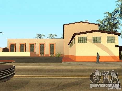 Новые текстуры для станции Юнити для GTA San Andreas