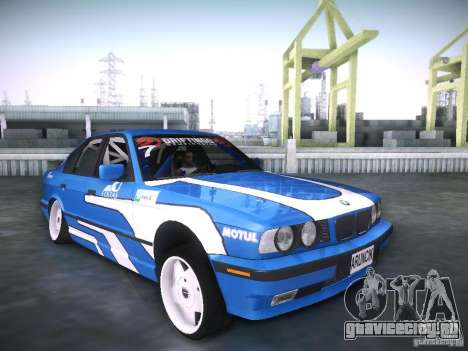 BMW E34 Drift для GTA San Andreas вид справа